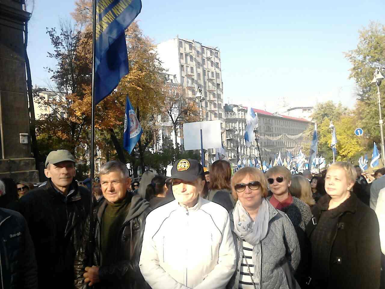 Всеукраїнська акція протесту профспілок 17 жовтня 2018 року