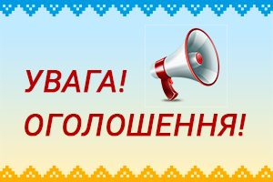 18 квітня  в Центрі  культури  та  мистецтв КПІ ім. Ігоря Сікорського відбудеться  конференція  трудового колективу університету