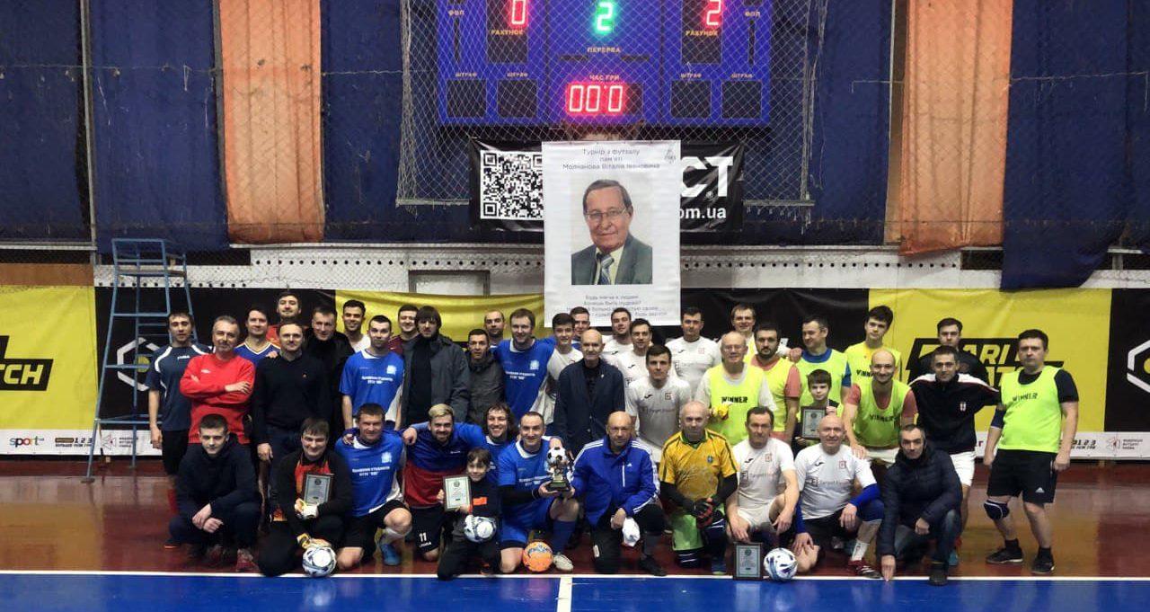 Турнір з мініфутболу пам'яті  Віталія Молчанова